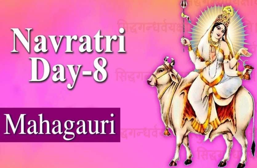 Navratri 8th day Mahagauri Puja ऐश्वर्य और अलौकिक सिद्धियां प्रदान करती हैं माता महागौरी, इन श्लोक—मंत्र से प्राप्त करें कृपा