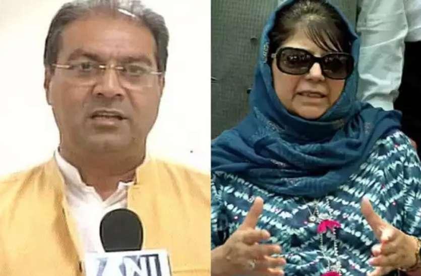 Political News : योगी के मंत्री बोले- पाकिस्तान चली जाएं महबूबा मुफ्ती, अजय लल्लू-संजय सिंह का भी आया बयान