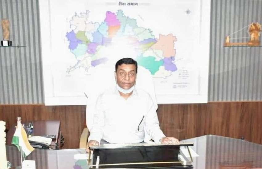 Commissioner Ravi Rakesh Kumar Jain