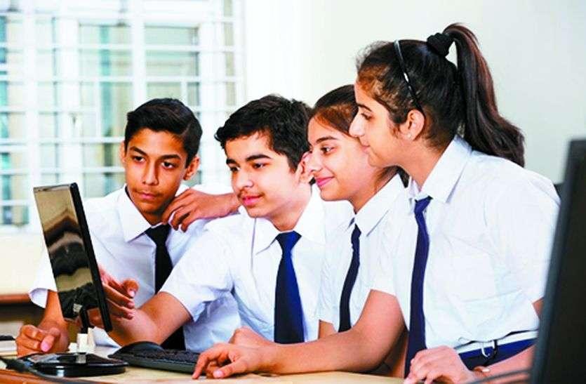 राष्ट्रीय प्रतिभा खोज परीक्षा 13 दिसम्बर को, आवेदन प्रक्रिया शुरू
