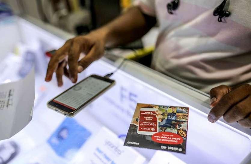 चीन की हरकत : भारतीयों को पहले ऐप के जरिए कर्ज दे रहा, फिर उत्पीड़न