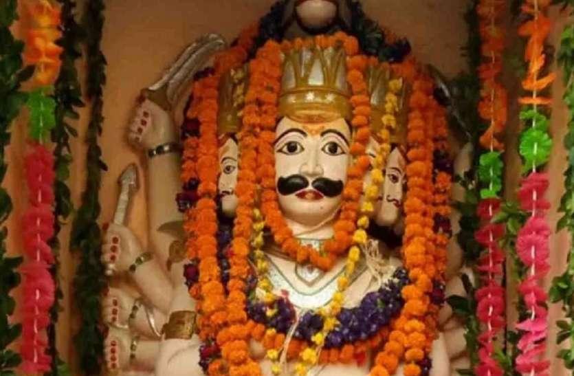 सिर्फ विजयदशमी पर ही खुलता हैं रावण का यह मंदिर, और गूंजता है लंकापति नरेश की जय हो