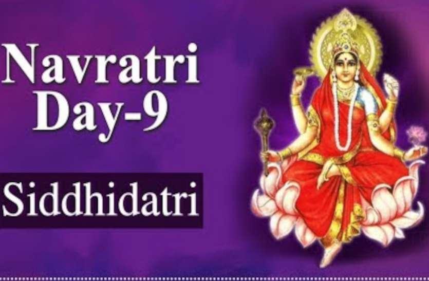Navratri 9th day maa siddhidatri सफलता—समृद्धि देती हैं मां सिद्धिदात्री, इन स्तुति मंत्रों से प्राप्त करें माता की कृपा
