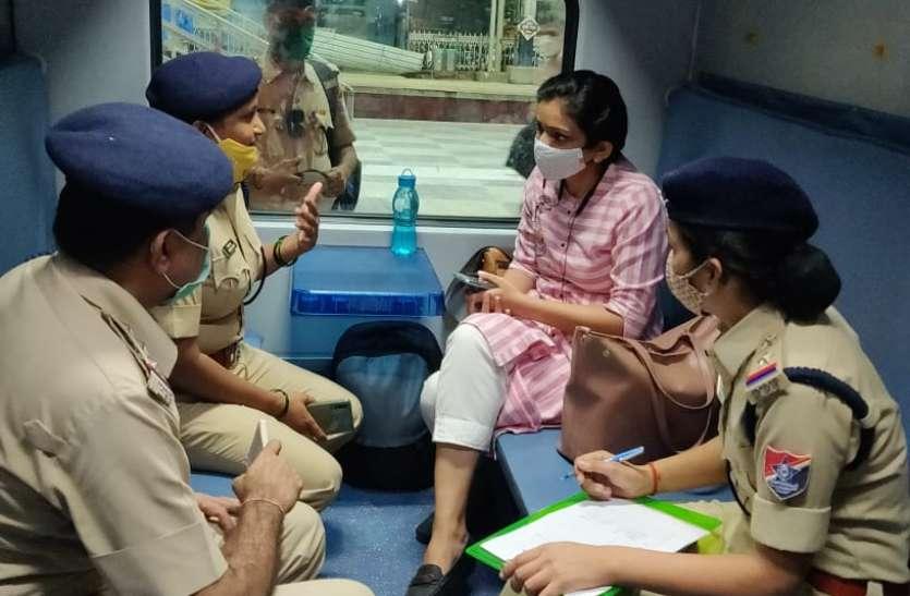 ट्रेन में अकेली सफर करने वाली महिला यात्री रहेगी सुरक्षा निगरानी में