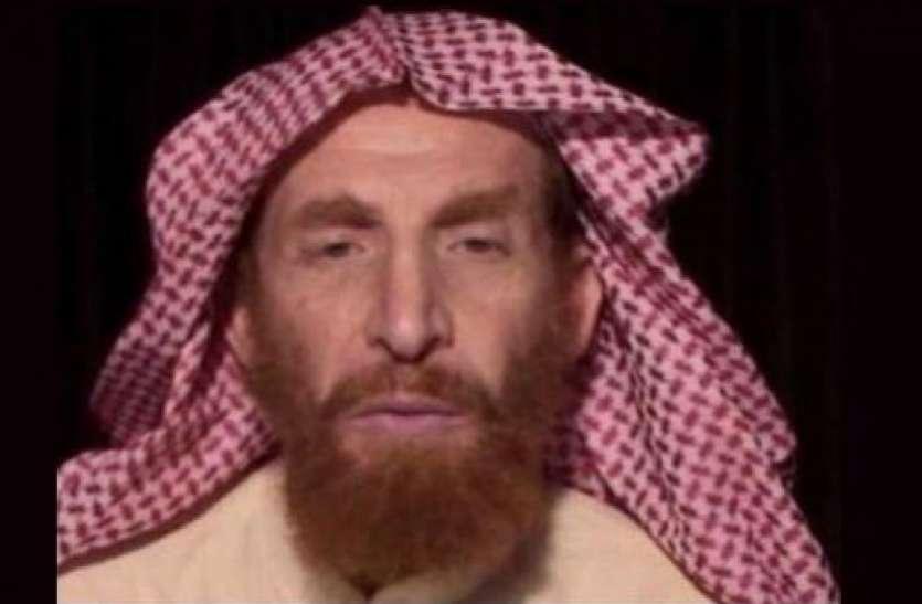 Al Qaeda पर अफगान सेना की बड़ी कार्रवाई, मारा गया मास्टरमाइंड मोहिसन अलमिसरी