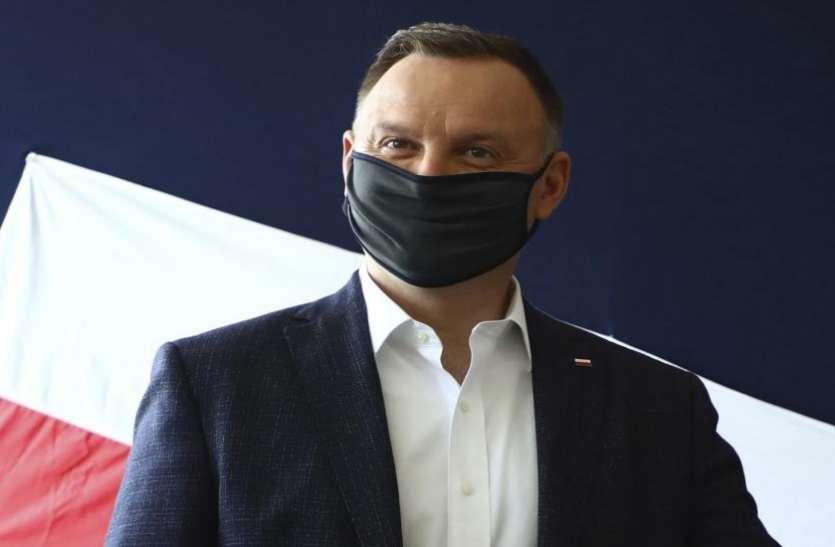 Poland: राष्ट्रपति आंद्रेज डूडा कोरोना पॉजिटिव, देश के नागरिकों से मांगी माफी