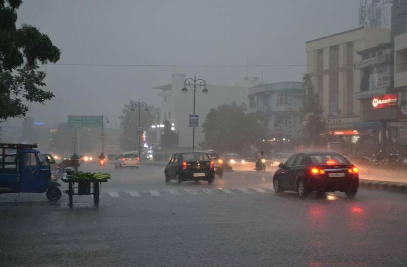 Big challenge: इस साल कम हुई है बरसात, दिखेगा 2021 में असर
