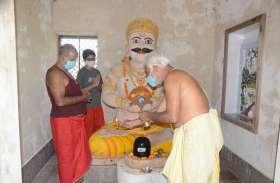दशहरा विशेष: जोधपुर में भी होती है लंकेश की पूजा, रावण की आराध्य देवी का है मंदिर