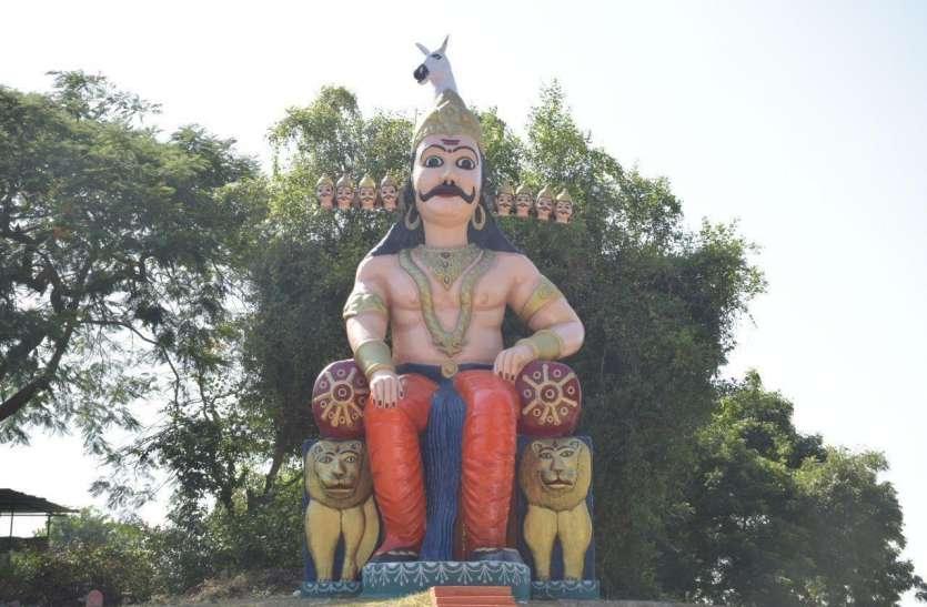 Dussehra 2021: रावण की वजह से अपना पेट पाल रहे छत्तीसगढ़ के इस गांव के लोग, इसके पीछे है ये कहानी