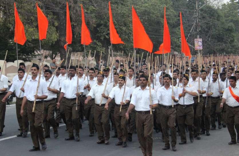 RSS में लंबे समय बाद बदलाव, डॉ. पूर्णेन्दु होंगे प्रांत संघचालक