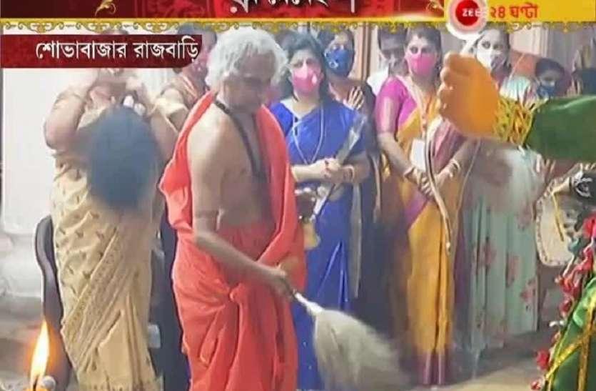 Kolkata's centuries old Rajbari Durga Pooja: कोलकाता के सदियों पुराने राजबाड़िय़ों के पूजा पंडाल में नहीं हो रही दर्शकों की भीड़