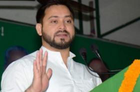 Tejashwi Yadav का बड़ा आरोप, 4 साल पहले नीतीश कुमार चालाकी से बीजेपी को सत्ता में ले आए