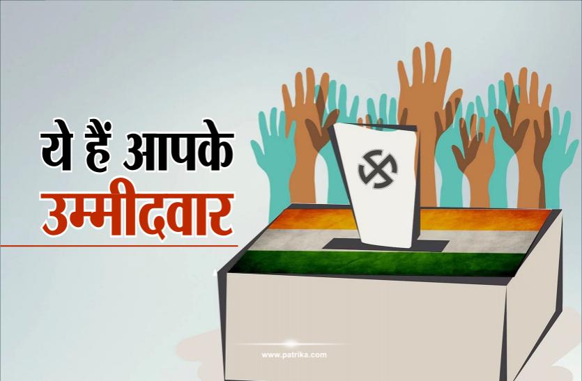कांग्रेस ने दिए सबसे ज्यादा आपराधिक छवि वाले नेताओं को टिकट, भाजपा में 82 प्रतिशत उम्मीदवार करोड़पति