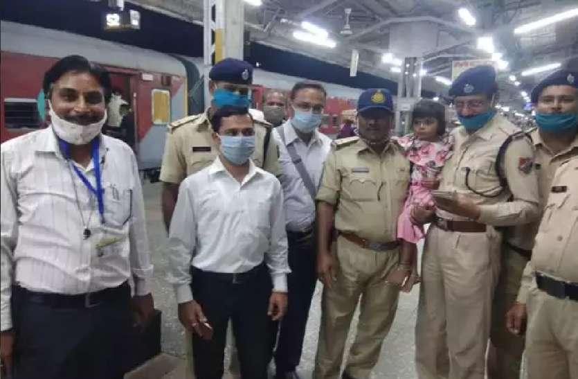 तीन साल की बच्ची को बचाने के लिए 260 किमी नॉन स्टॉप दौड़ी ट्रेन, भोपाल आरपीएफ ने अपहरणकर्ता को किया गिरफ्तार