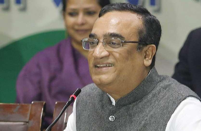 कृषि कानूनों के खिलाफ हस्ताक्षर अभियान पर  प्रभारियों के साथ अजय माकन का संवाद