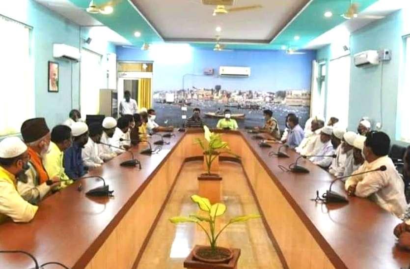 Barawafat Meeting Varanasi