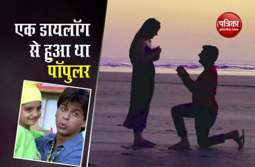 'कुछ कुछ होता है' के छोटे सरदार Parzaan Dastur की होने वाली है शादी, यह लड़की बनेगी जीवनसाथी