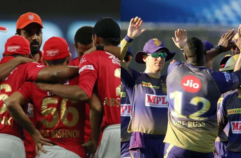 IPL 2020: कोलकाता के खिलाफ पंजाब ने जीता टॉस, पहले गेंदबाज़ी का किया फैसला