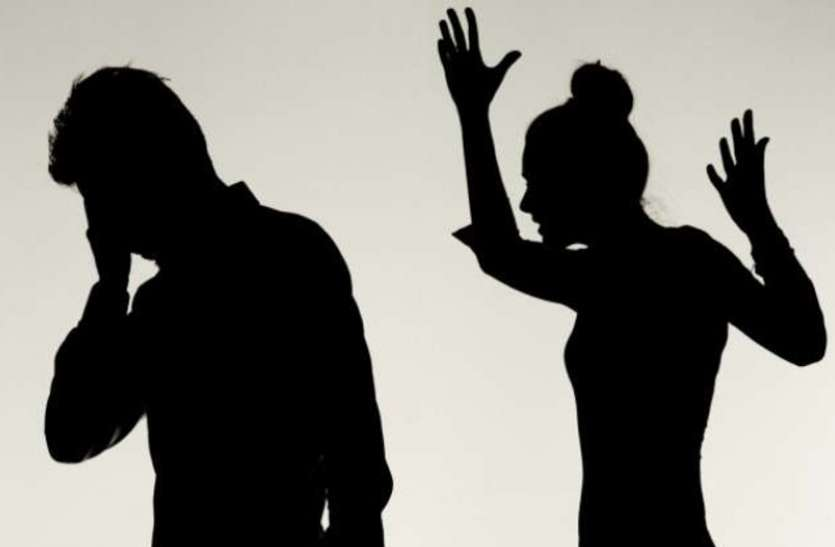पति को धमकी देते हुए पत्नी बोली- ज्यादा जोर जबरदस्ती करोगे तो मार दिए जाओगे