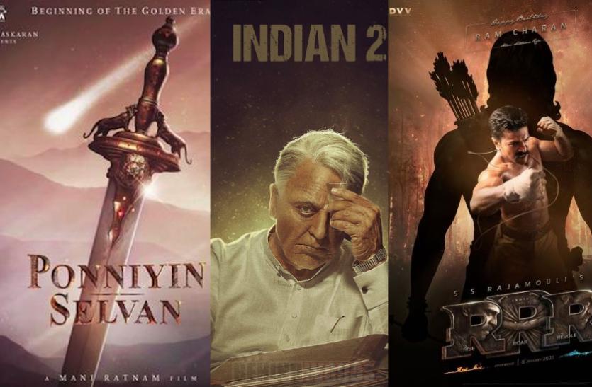 कोरोना काल में Movies का बजट घटाने पर जोर, फिर भी इन फिल्मों का बजट देख चौंक जाएंगे