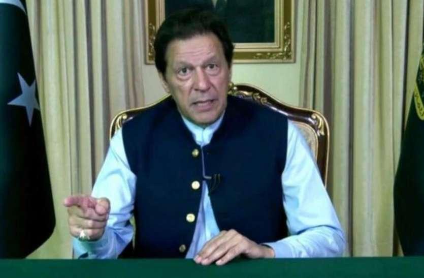 पाकिस्तान के पीएम इमरान खान ने फेसबुक को लिखा खत,  इस्लामोफोबिक कंटेंट हटाने का किया आग्रह