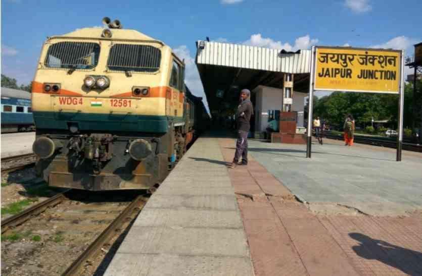 जयपुर रेल मंडल पर मनेगा सतर्कता जागरूकता सप्ताह