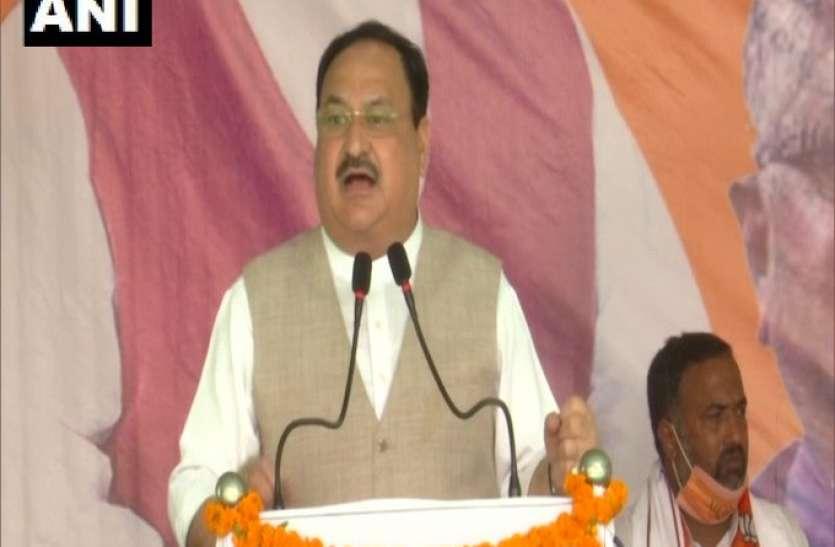 Bihar Assembly Election 2020 : जेपी नड्डा ने आरजेडी पर बोला हमला, प्रदेश में शुरू की थी किडनैपिंग इंडस्ट्री