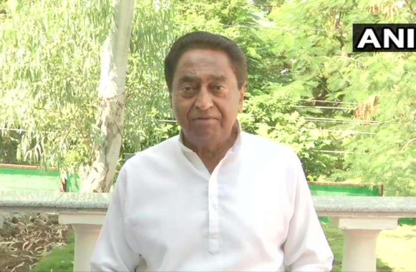 कमलनाथ ने बीजेपी पर लगाया बड़ा आरोप, चुनाव आयोग को लिखा लेटर