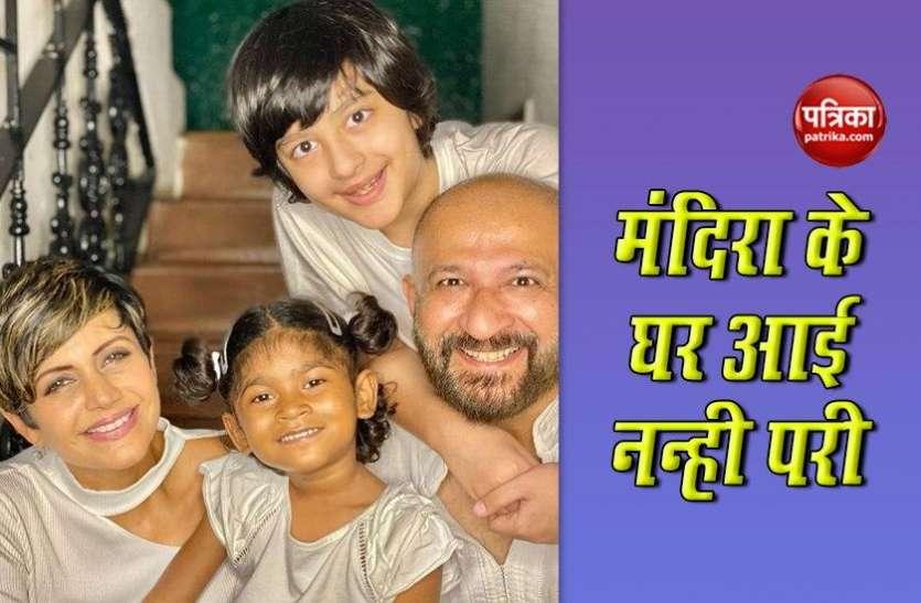 एक्ट्रेस Mandira Bedi ने 4 साल की बच्ची को लिया गोद, फोटो शेयर कर मिलाया बेबी Tara Bedi से