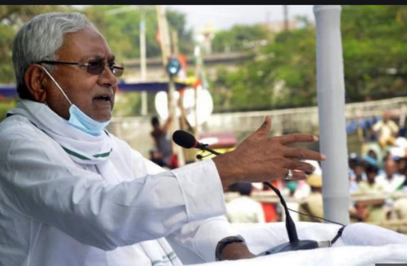 Nitish Kumar ने तेजस्वी पर साधा निशाना, कहा - हम काम में विश्वास करते हैं, प्रचार में नहीं