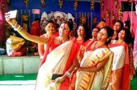 अपने बच्चों संग मायके आई मां दुर्गा की विदाई, बंगाली पंडालों में सिंदूर खेला की रस्म, माता को जाते देख भावुक हुईं महिलाएं