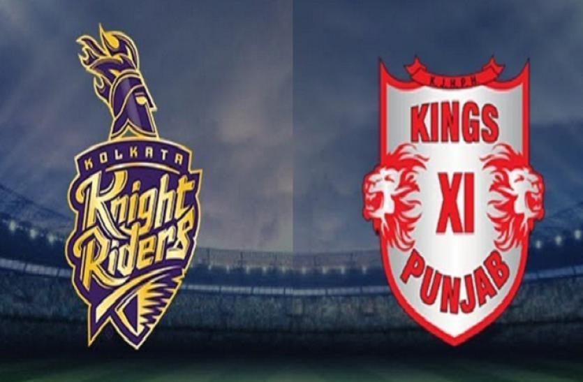 IPL 2020 : कोलकाता के शेरों का होगा पंजाब के धुरंधरों से मुकालबा