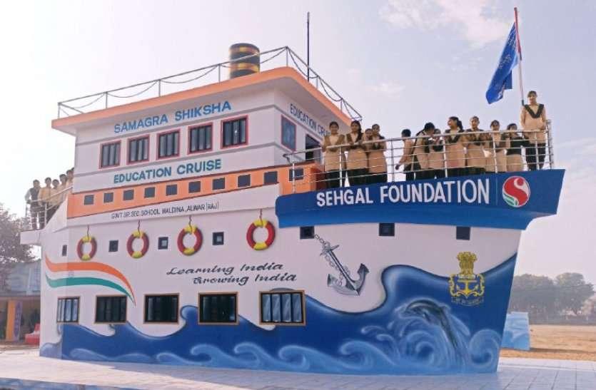 अलवर के सरकारी स्कूल इतने सुन्दर, कहीं ट्रेन बनी, कहीं हवाई जहाज, अब ये फार्मूला अपनाएंगे कई राज्य