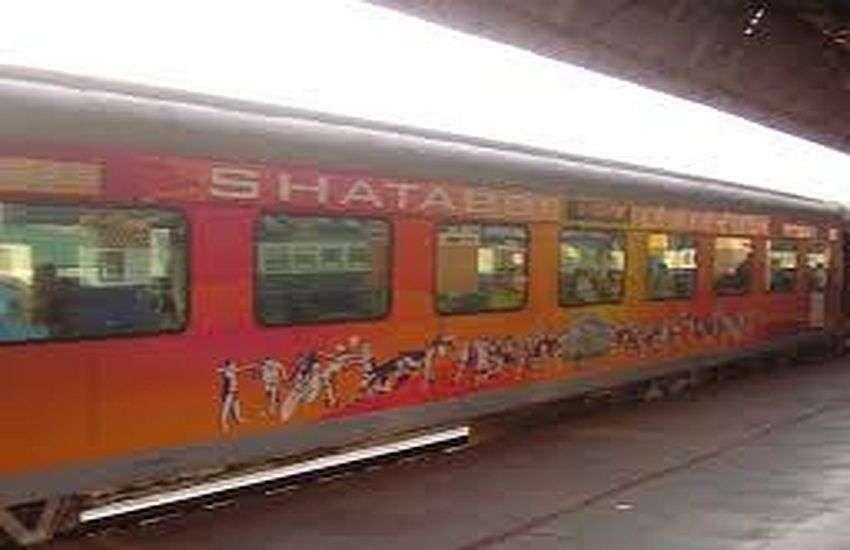 Special Train : मुम्बई-अहमदाबाद शताब्दी एक्सप्रेस 28 से पटरी पर दौड़ेगी