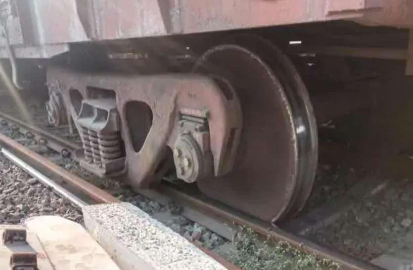 बिहार जा रही मालगाड़ी उन्नाव के अजगैन रेलवे स्टेशन पर डिरेल, ट्रेनें प्रभावित
