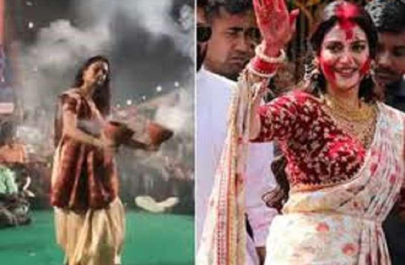 WEST BENGAL DURGA PUJA-लाल पाड़ की साड़ी में  ढाक पर थिरकीं सांसद अभिनेत्री नुसरत