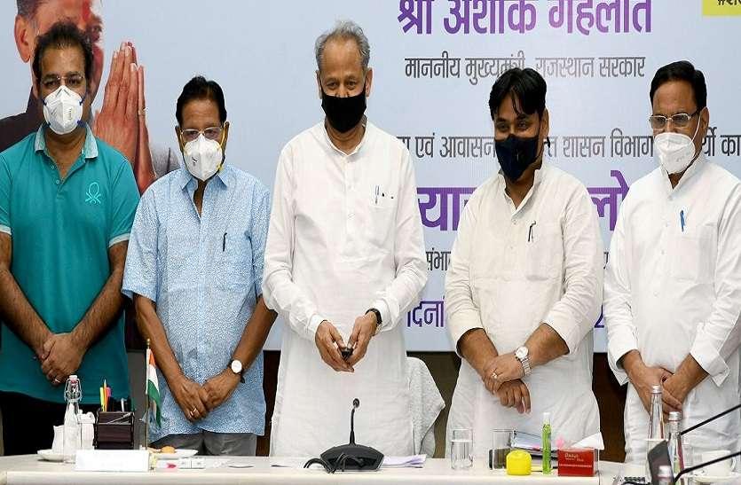 राजस्थान: अब मास्क अनिवार्य करने के लिए कानून ला रही गहलोत सरकार,बेकाबू CORONA को काबू करने की कवायद