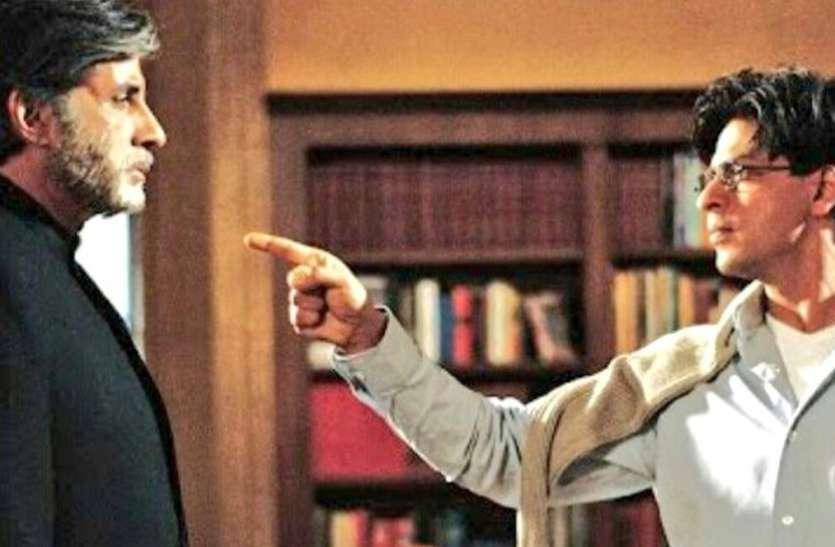 जब Amitabh Bachchan ने यश चोपड़ा से कहा- मेरे पास फिल्में और पैसा कुछ भी नहीं बचा है