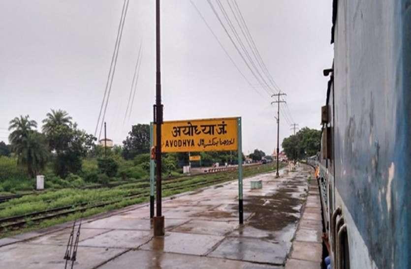 अयोध्या में खुलेंगे चार फ्यूल स्टेशन, अगले पांच सालों में होगा 500 करोड़ का इन्वेस्टमेंट