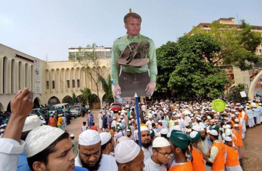 फ्रांस: मस्जिदों में लगा ताला, मुस्लिम देशों में राष्ट्रपति मैक्रों का भारी विरोध
