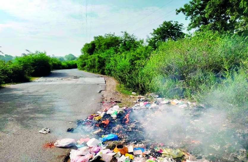 कलियासोत के किनारे ही जलाया जा रहा कचरा