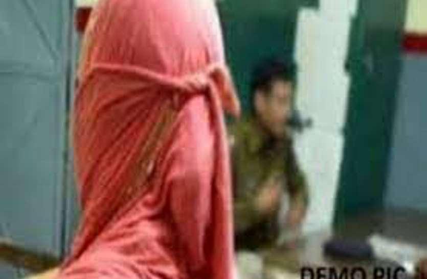पीएचई विभाग के एसडीओ ने युवती से किया बलात्कार, पढ़ाने-लिखाने की बात कहकर रखा था घर पर