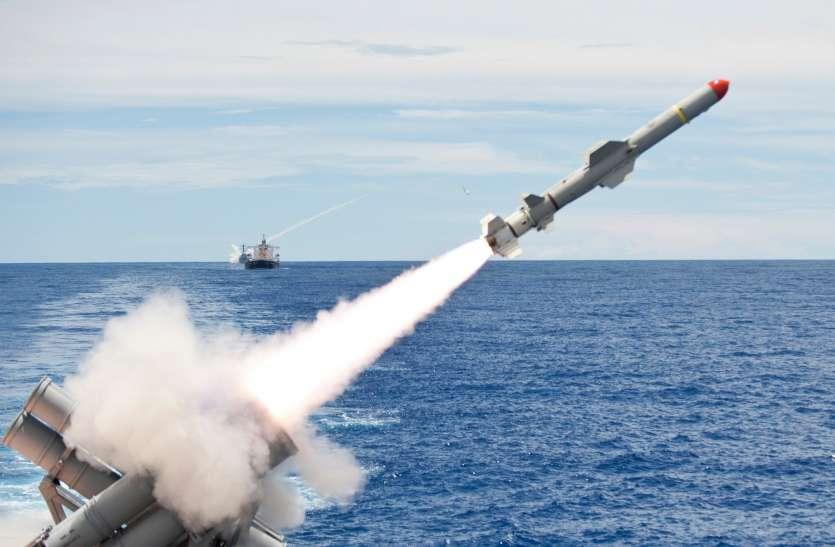 China की धमकी के बावजूद अमरीका ताइवान को देगा घातक हार्पून मिसाइलें