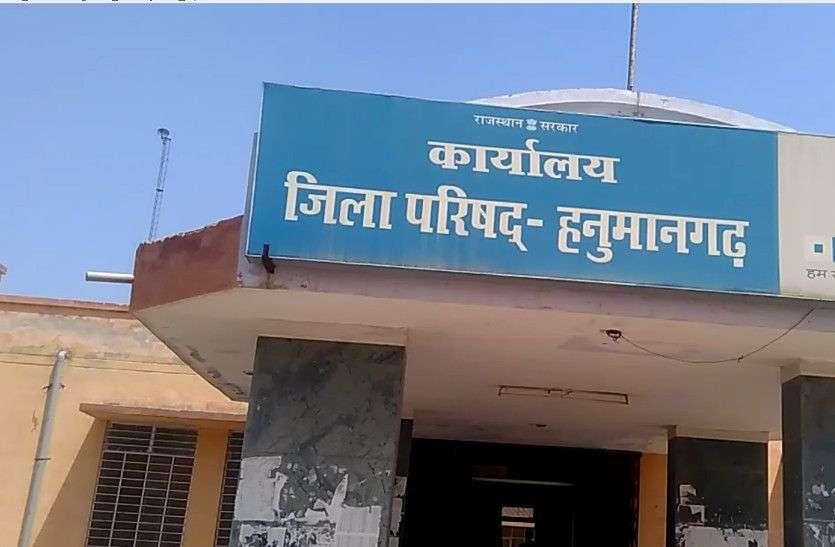 गांवों में सियासी हलचल, जिला परिषद चुनाव को लेकर आचार संहिता लागू