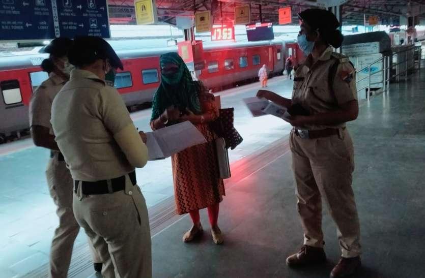 लेकसिटी के रेलवे स्टेशन पर 'मेरी सहेली' अभियान शुरू