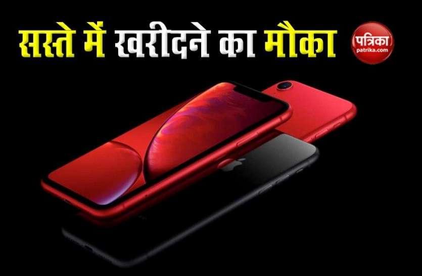 Diwali Sale में सस्ते मिलेंगे iPhone SE और iPhone XR, यहां जानें डिटेल
