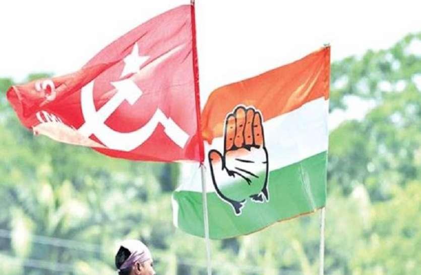 बंगाल चुनाव : माकपा केन्द्रीय कमेटी की बैठक में होगी कांग्रेस से सीट समझौते पर चर्चा