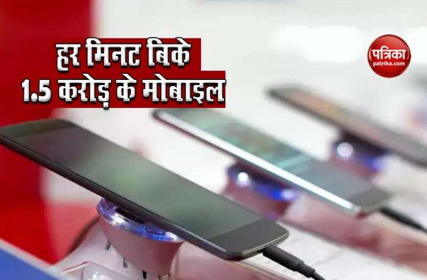 फेस्टिव सेल में हर मिनट बिके 1.5 करोड़ के मोबाइल, जानिए किस ब्रांड ने मारी बाजी