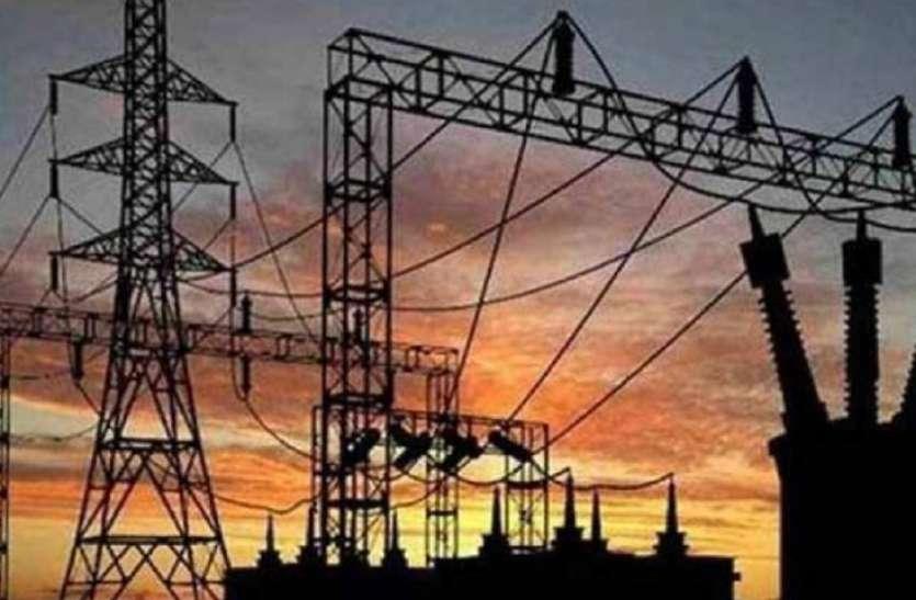 यूपी के इस जिले में तीन दिन बाधित रहेगी बिजली आपूर्ति