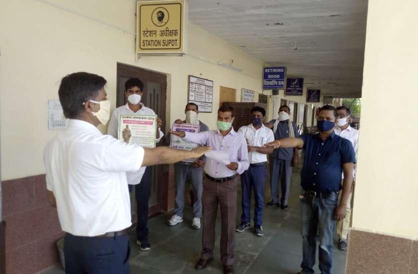 RAILWAY--जोधपुर रेल मंडल पर सतर्कता जागरुकता सप्ताह शुरू